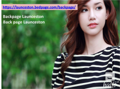 Backpage Launceston  Back page Launceston