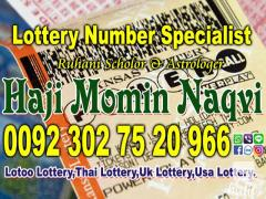 Lottery Number Expert 0092 302 75 20 966 Whatsapp,Viber