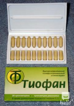 CANDLES TIOFAN M, 20 PCS 0.1 G