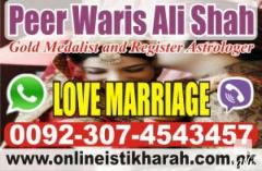 Wazifa for Solution to all problems