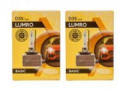 LUMRO Xenon D3S HID bulbs by Xenon 4u