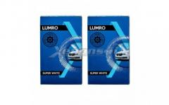 LUMRO hir2 bulb upgrade by Xenons4u