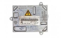 Audi 8E0907391B Xenon Ballast Control Unit by Xenons4u