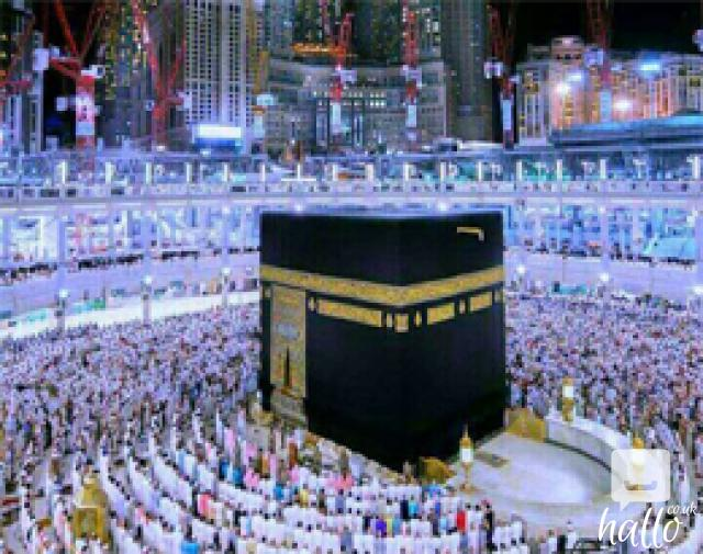 Hajj Packages 2022 Travel to Haram 5 Image