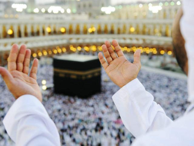 Hajj and Umrah Services from UK - Travel to Haram 5 Image