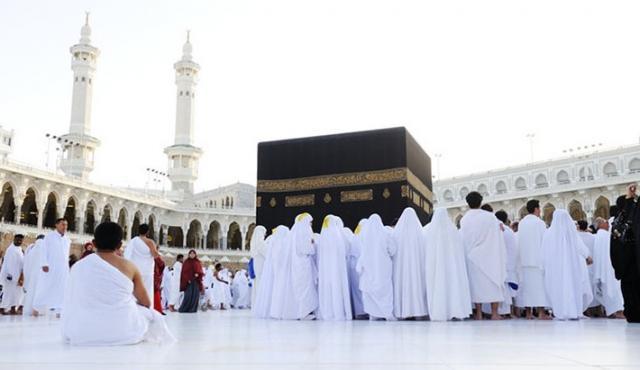 Hajj and Umrah Services from UK - Travel to Haram 3 Image
