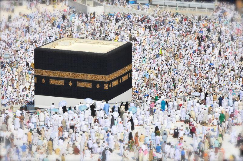 Hajj Packages 2022 Travel to Haram 6 Image