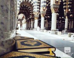 Hajj Packages 2022 Travel To Haram