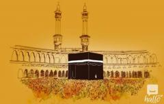Cheap Hajj Packages 2021- Travel To Haram
