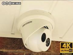 Commercial Cctv Installation Srevices Solihull