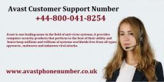 Avast Support  Avast Customer Service Number UK