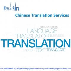 Looking for Chinese Translation Services in India
