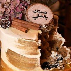 Online Cake Delivery at Your Doorstep