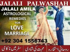 online istikhara for love marriage, black magic in uk