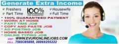 Home Based Form Filling Jobs  Home Based Copy Paste Jo
