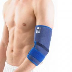 Elbow Supports - Essential Aids Uk