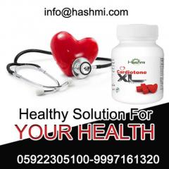 Heal Your Heart with Cardio Cure Capsule