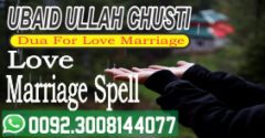Succeed With MARRIAGE SPELLS In 24 Hours