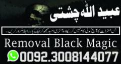 Get you each problem solved with black magic.