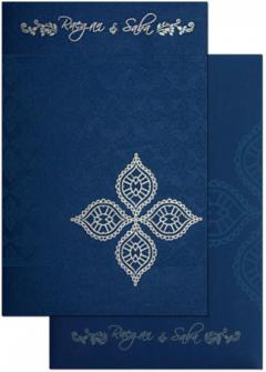 Designer Hindu Wedding Invitations By Shubhankar