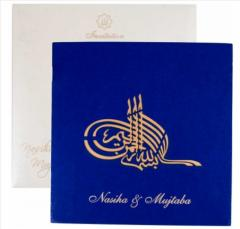 Buy Muslim Wedding Invitations By Shubhankar