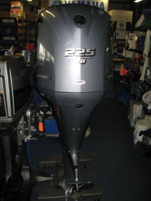 Slightly Used Yamaha Outboard Motor 8 Image