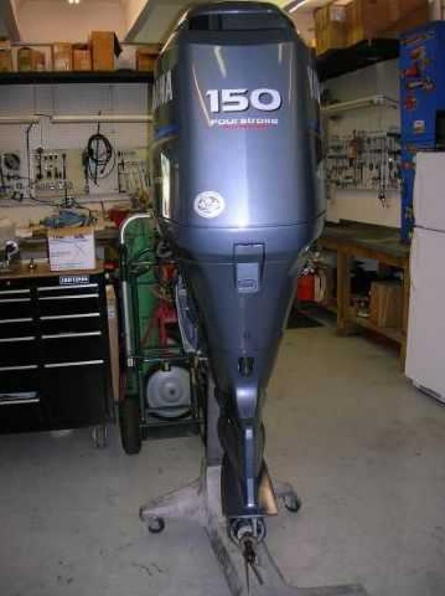 Slightly Used Yamaha Outboard Motor 4 Image