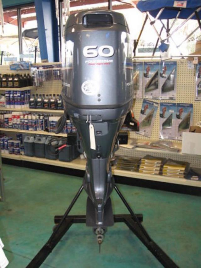 Slightly Used Yamaha Outboard Motor 6 Image