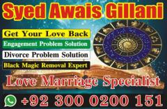 Get your love back by black magic