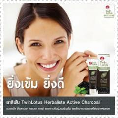 Activated Charcoal Toothpaste Tobacco Stains Whitening