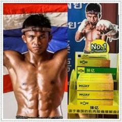 Muay Thai Boxing Cream