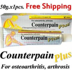 Osteoarthritis Pain Relief, Thai Analgesic Balm