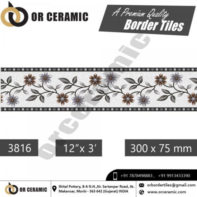 Designer Border tiles manufacturer in Uttar Pradesh 3 Image