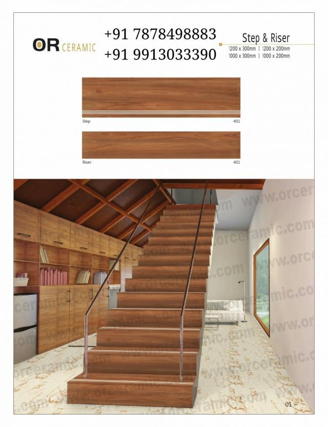 Or Ceramic Decorative Step Riser Tiles 3 Image