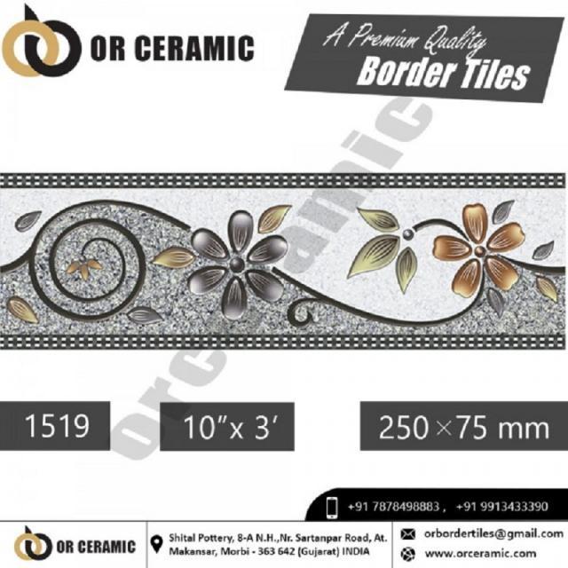 Decorative Border Tiles Design New Arrival Collection 4 Image