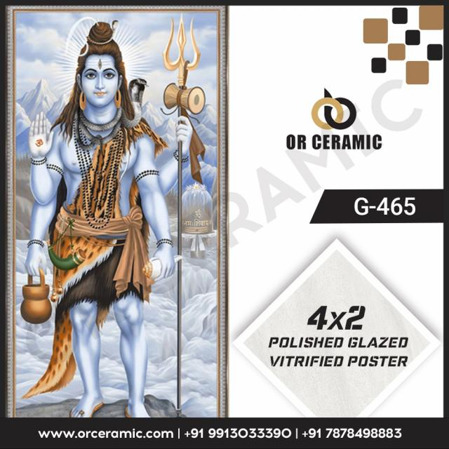 Best Wall Tiles Manufacturer in India Exporter Company 4 Image
