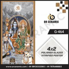 Lord Shiv Mahadev Poster Ceramic Wall Tiles Manu
