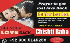 Love Marriage Solution, Get Your Love Back, Isti