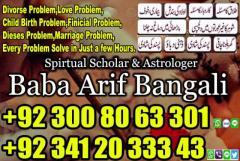 Spirtual Scholor & Astrologer Baba Arif Bangali