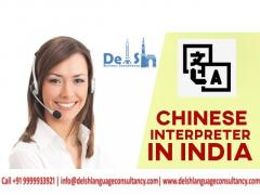 Professional Chinese Language Interpretation Services