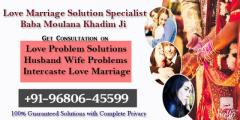 Love Problem Solution  Love Marriage Solution