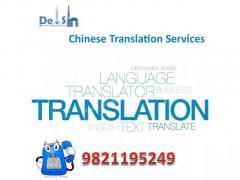 Chinese Translation Company In Delhi 9999933921