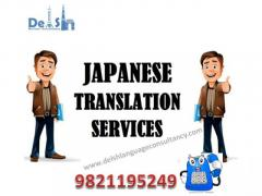Japanese Translation Services in Delhi 9999933921