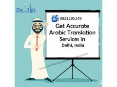 Arabic Translation Agency in Delhi - 9999933921