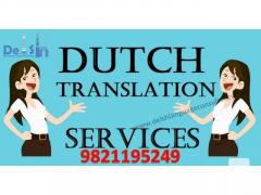 Dutch Translation Company in Delhi - 9999933921