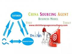Fastest and Easiest Chinese Sourcing Agent -9999933921
