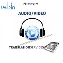 Audio and Video Company in Delhi - Call us 9999933921