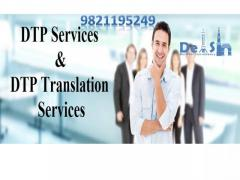 Multilingual Desktop Publishing Services in Delhi