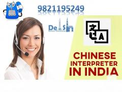 Chinese Interpreter Delhi Region- Get in 9999933921