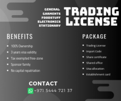 Trading License in Freezone with upto 3 visa, Call 971